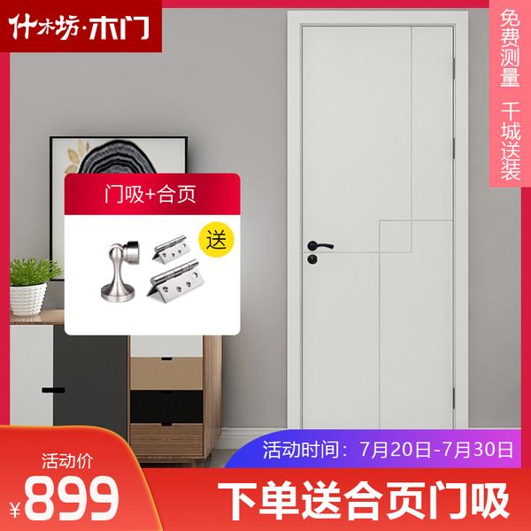 什木坊实木复合卧室门免漆生态木门厨房家用室内门卫生间门套装门