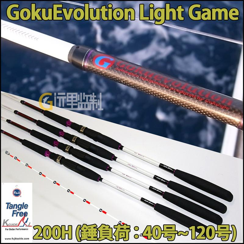 удочка Very Kobo Light Game FUJI Very Kobo/gokuspe