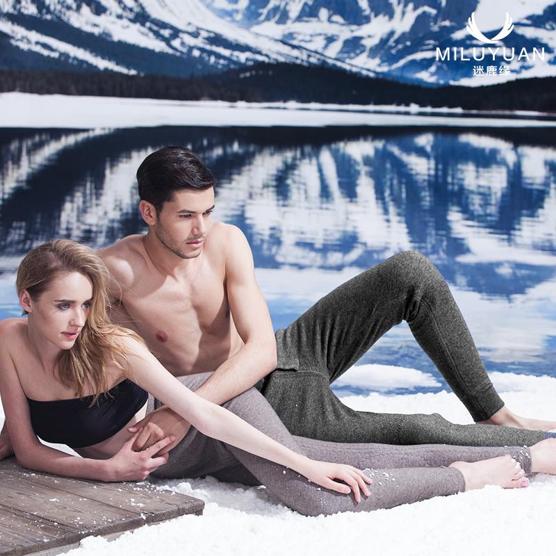 迷鹿缘 92%羊毛裤单层加厚男士保暖裤 女士薄款羊毛裤可贴身秋冬