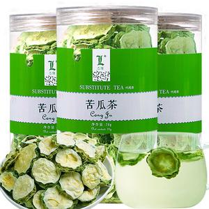 【3罐】苦瓜茶广西原味苦瓜片干苦瓜纯泡水泡茶非天然非特级210g