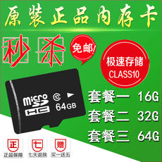 Memory card Payet 64g Micro SD/TF