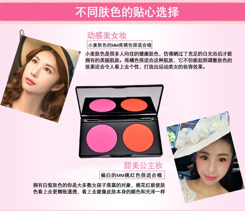 创鸿化妆品专营_爱汇吉品牌产品评情图