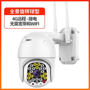 太陽能攝像頭戶外免插電360度手機無線4G遠程家用無需網絡監控器
