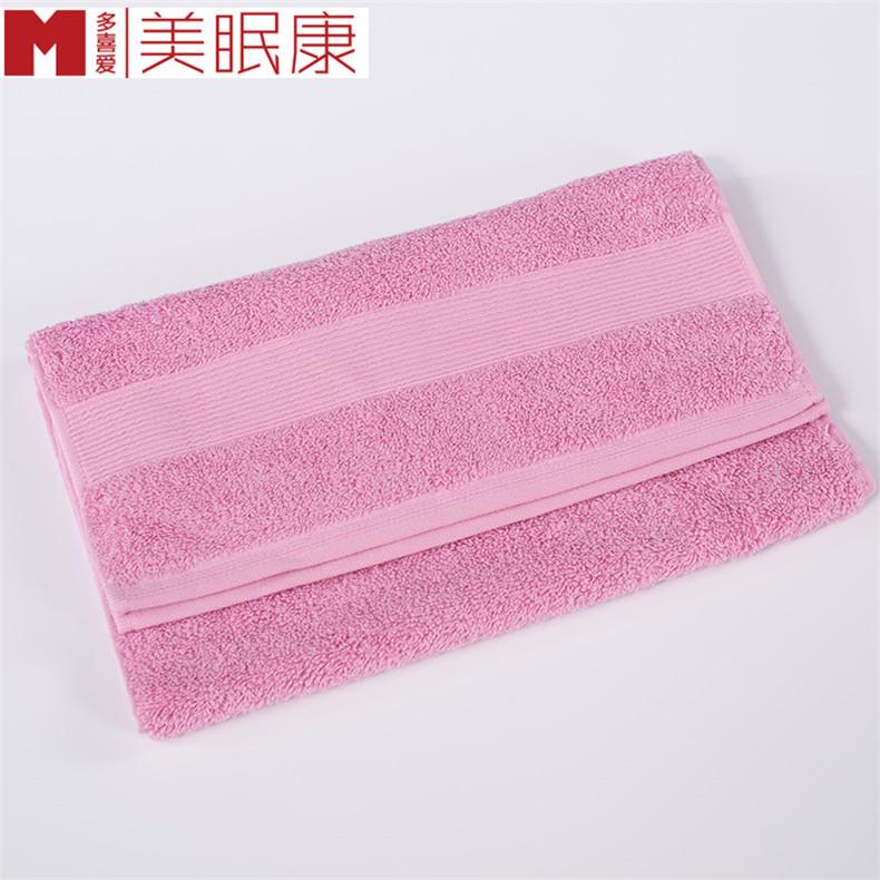 Цвет: Сатин махровое полотенце для лица (красный фиолетовый)