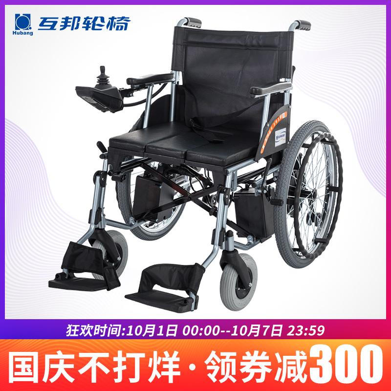 上?;グ铍妱虞喴蜨BLD2-A22折疊輕便老年人殘疾人代步車帶坐便