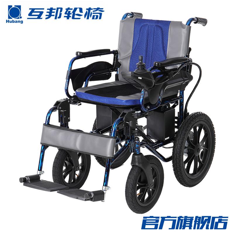 互邦电动轮椅HBLD2-E轻便折叠老人代步残疾人越野轮椅车互帮