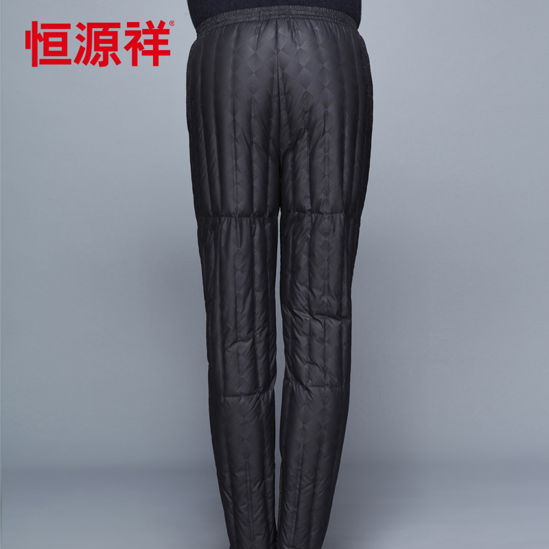 Insulated pants Fazaya n/2277