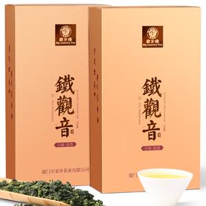 特级安溪铁观音茶叶新茶正味浓香型散装盒装125g