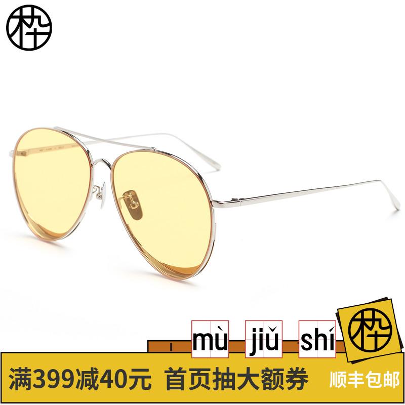 木九十前卫造型飞行员双梁太阳眼镜2018新款SM1820164多色太阳镜
