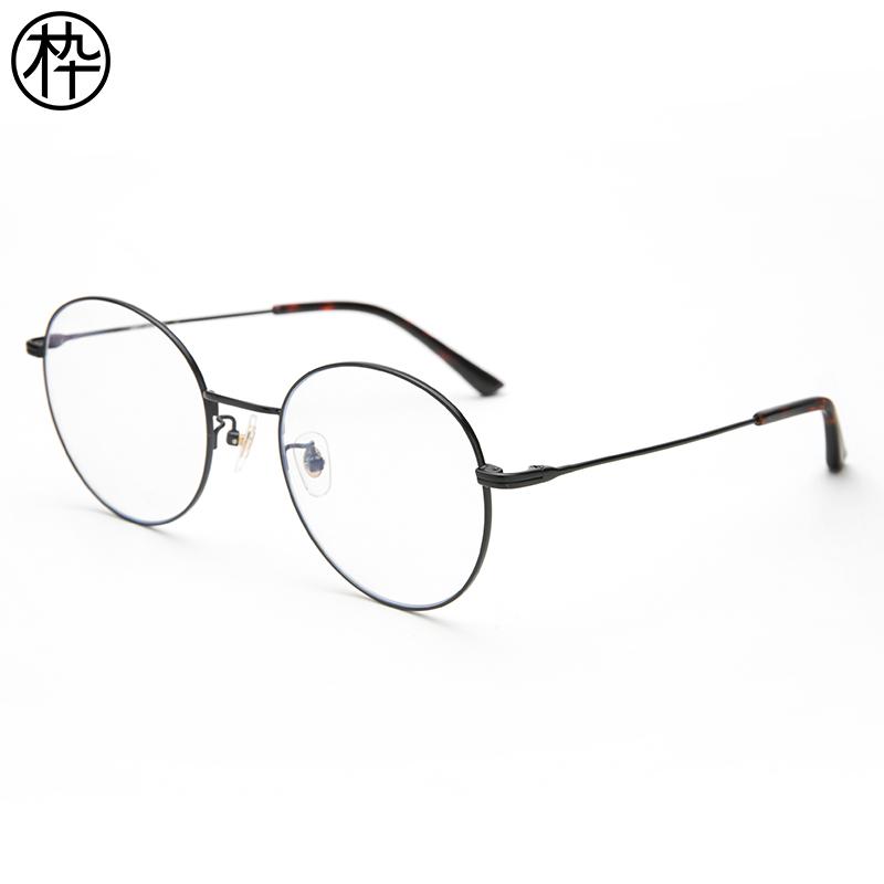 木九十大框眼镜架女近视复古 文艺眼镜 FM1740098 标配防蓝光镜片