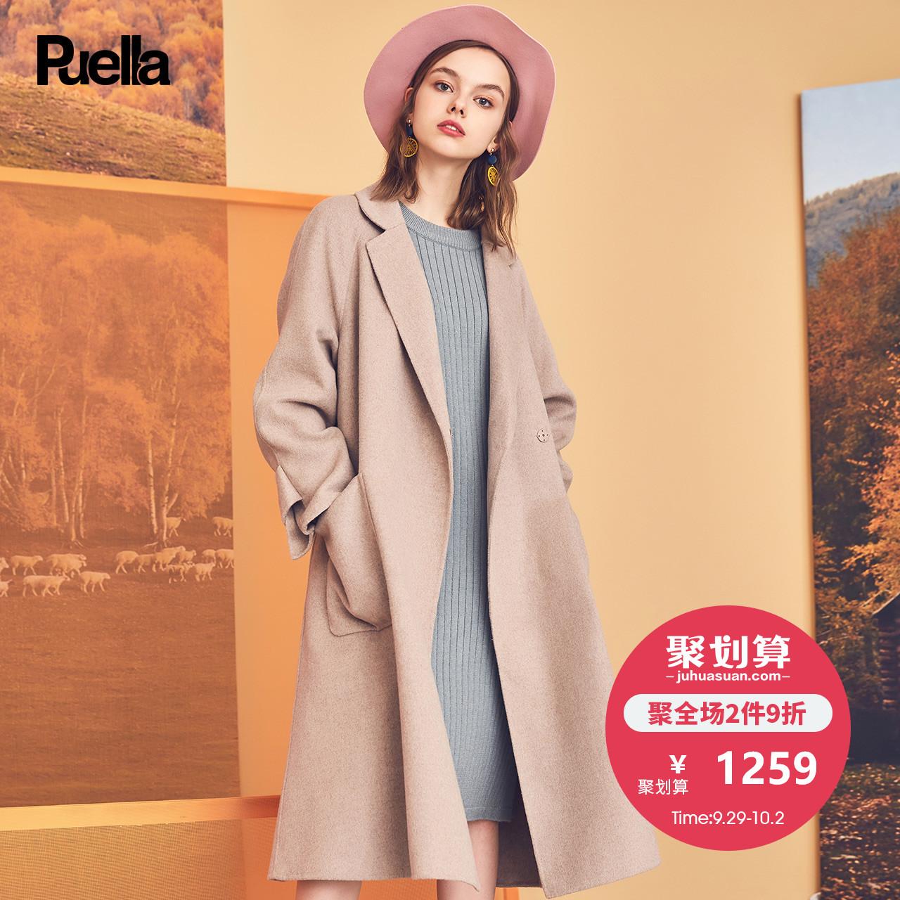 毛呢外套女中长款韩版2018新款羊毛女学生秋冬装加厚双面呢子大衣
