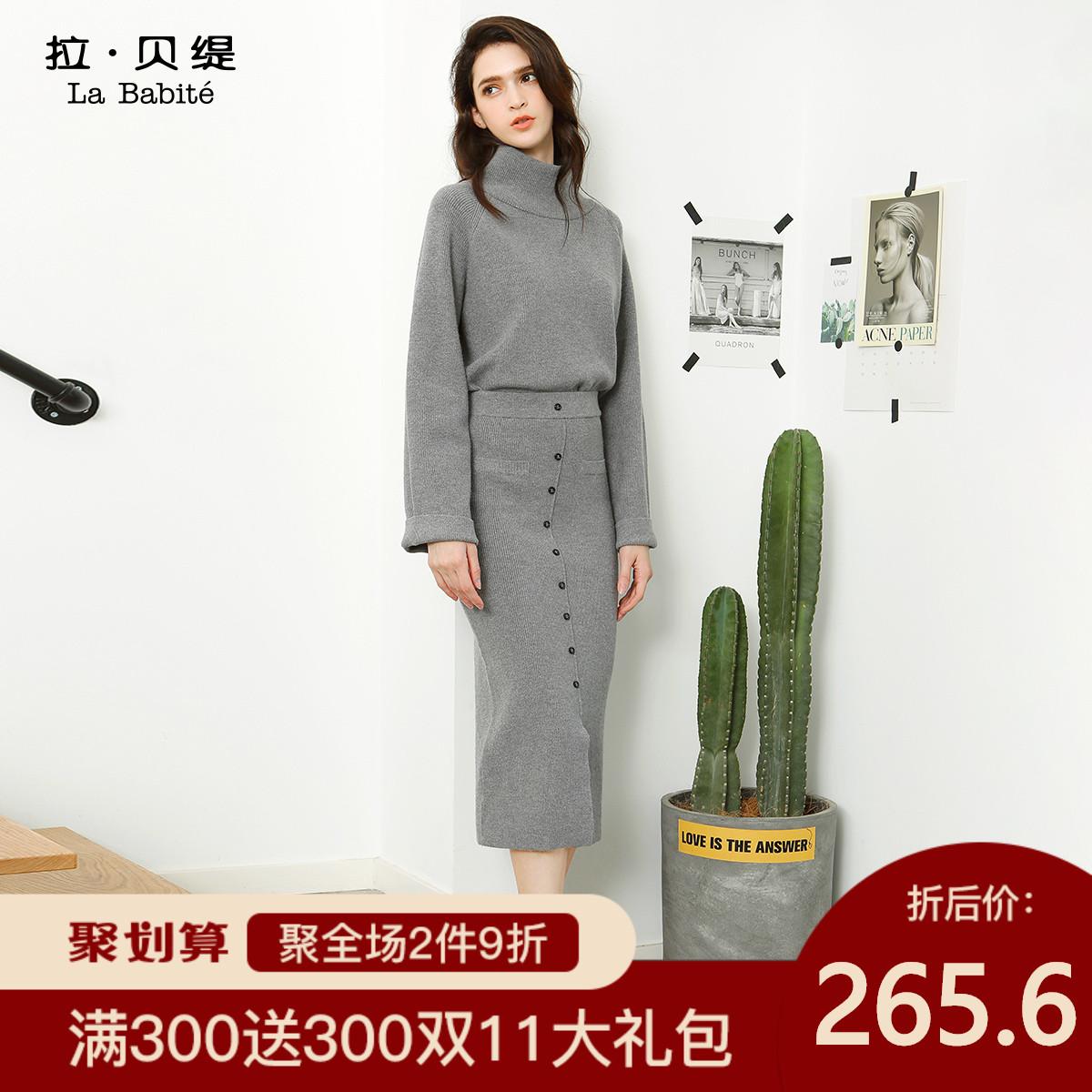 2018秋冬季新款韩版ulzzang时尚高领针织毛衣套装裙时髦两件套女