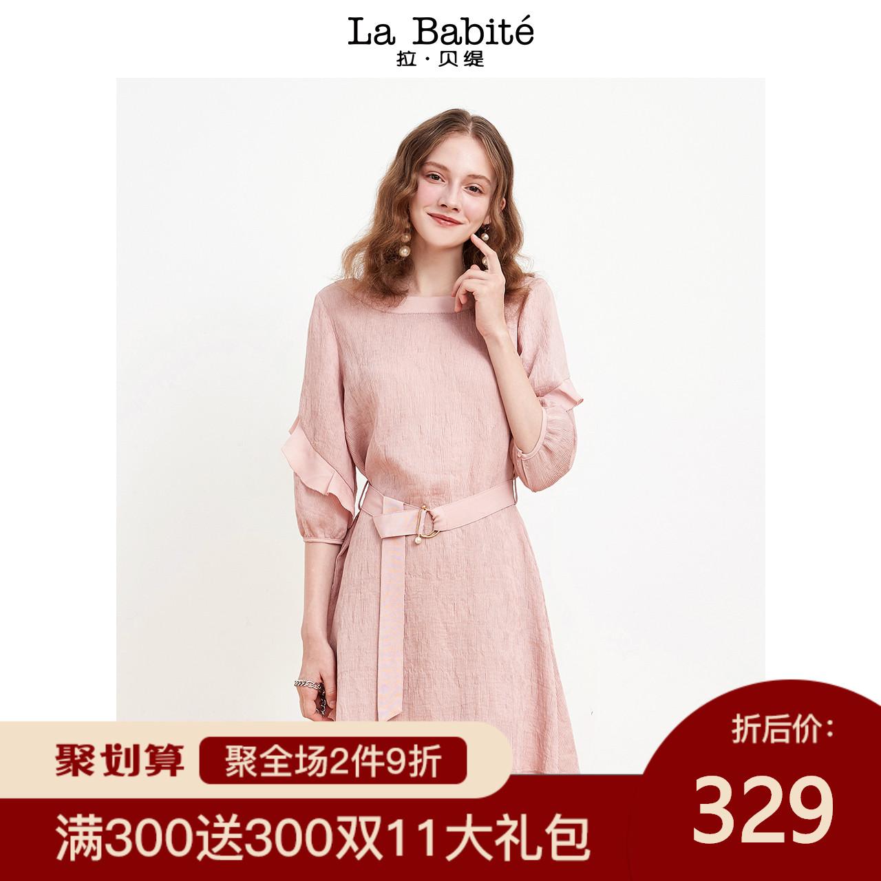 优雅复古五分袖女裙高腰粉色少女裙子2018秋季新款百搭套头连衣裙