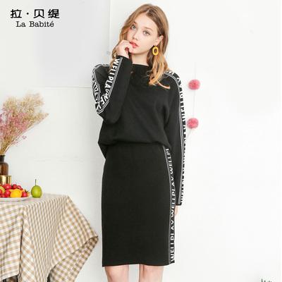 2018秋冬季新款時尚休閑黑色長袖ulzzang毛衣針織套裝裙兩件套女