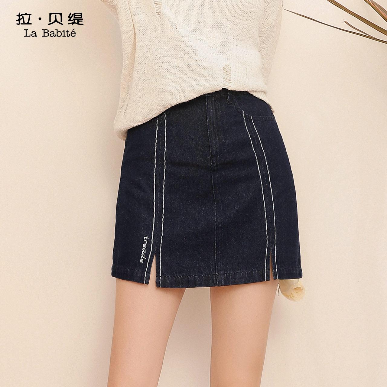 牛仔chic半身裙2018秋装新款百搭高腰时尚一步裙a字短裙子女士