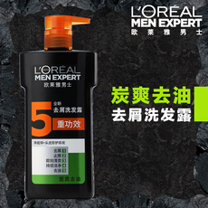 Шампунь 'Oreal of L' L'OREAL 700ml