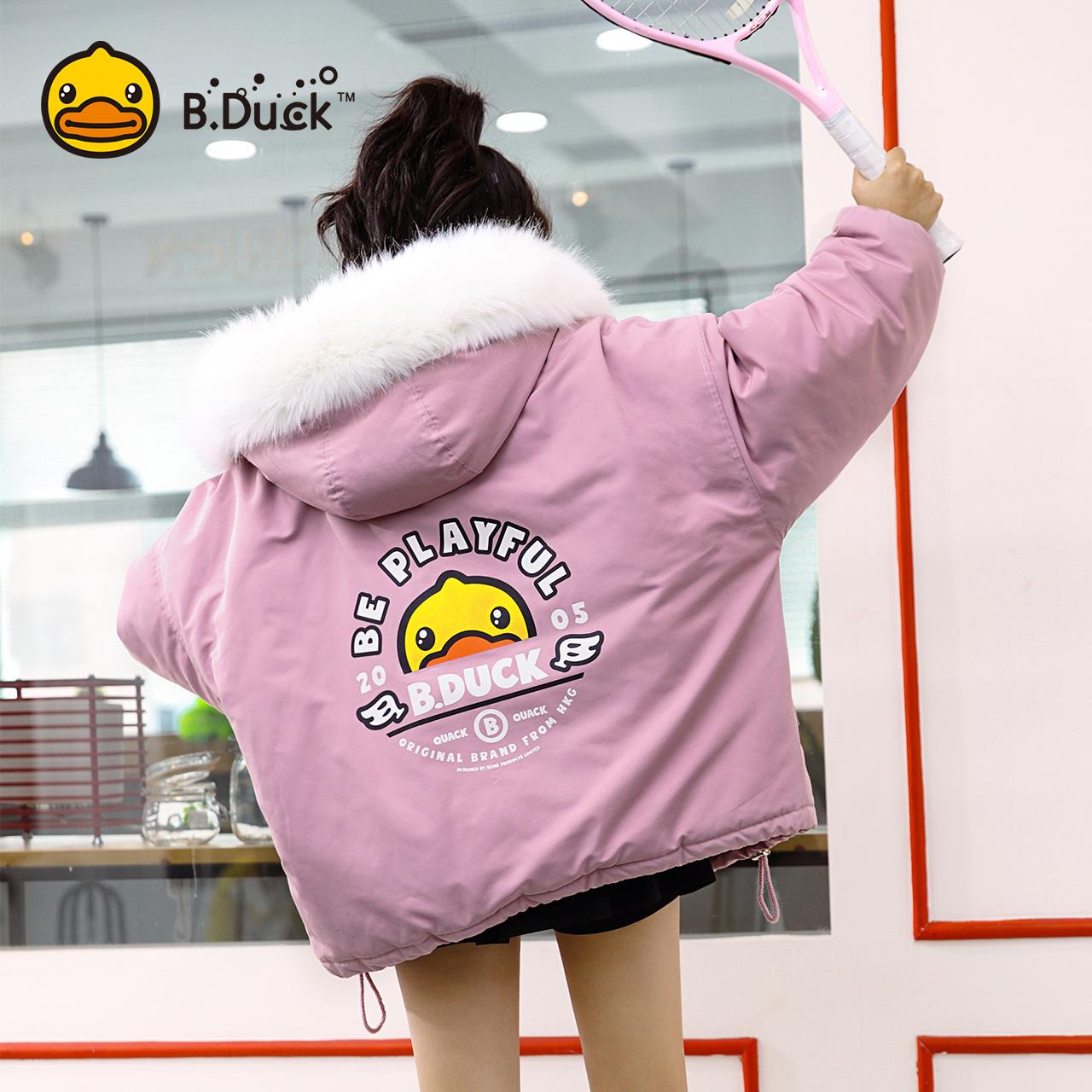 B.Duck小黄鸭2018冬季新款毛领粉色棉衣棉服女宽松中长款外套韩版