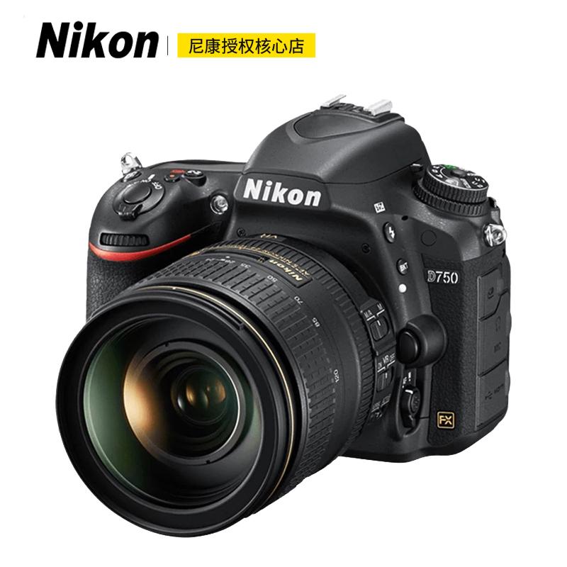 尼康D750(24-120mm)套机 D750高清 全画幅单反照相机摄影旅游