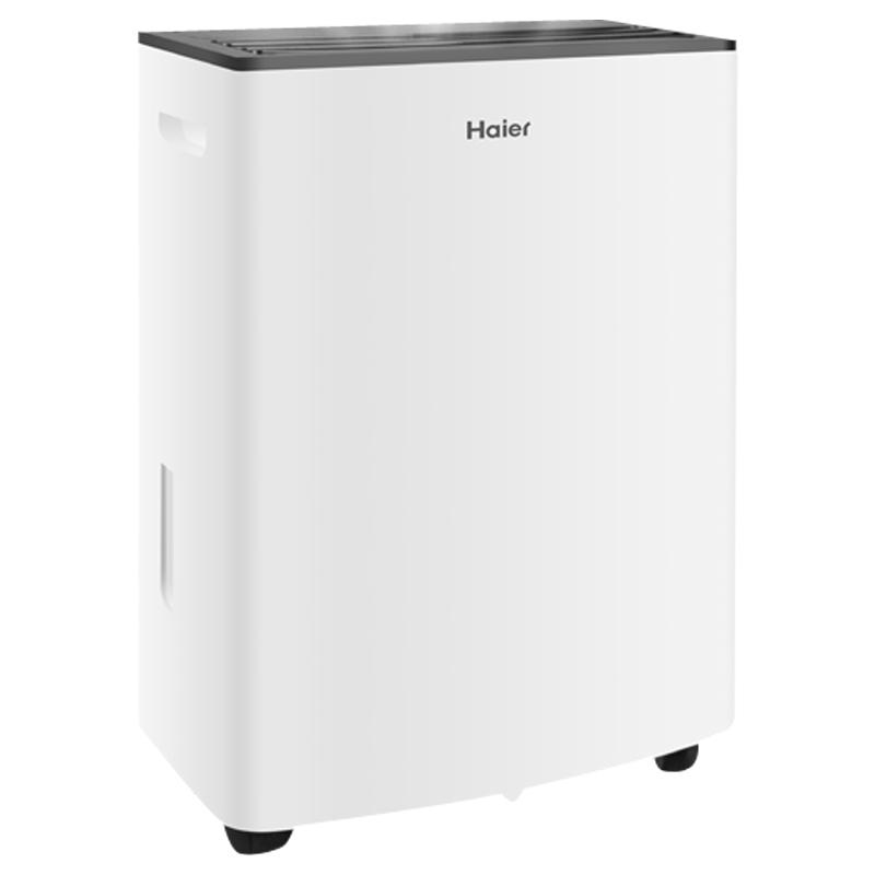 海尔除湿机抽湿机除湿器家用智能吸湿除湿干衣一体机 DE25B