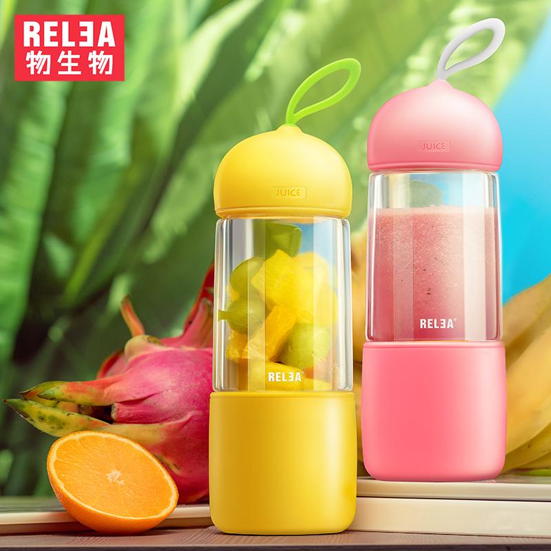 物生物家用电动榨汁杯多功能迷你果汁机便携式榨汁机料理榨果汁杯
