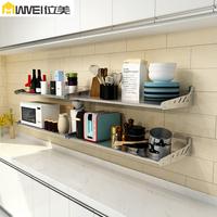 位美厨房置物架壁挂式304不锈钢多功能墙上微波炉烤箱收纳储物架
