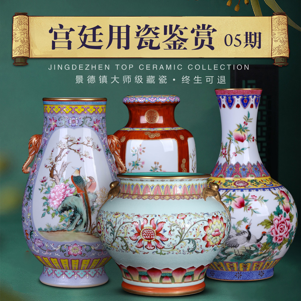 Every Friday update 5) imitation the qing qianlong solitary their weight.this auction collection jack ceramic vases, furnishing articles