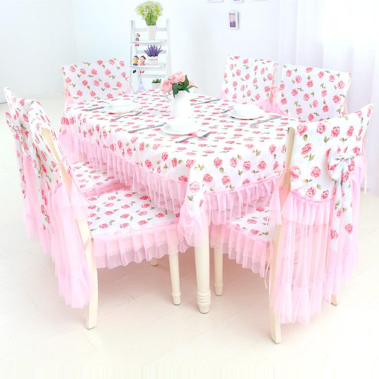 Цвет: Розовый Май