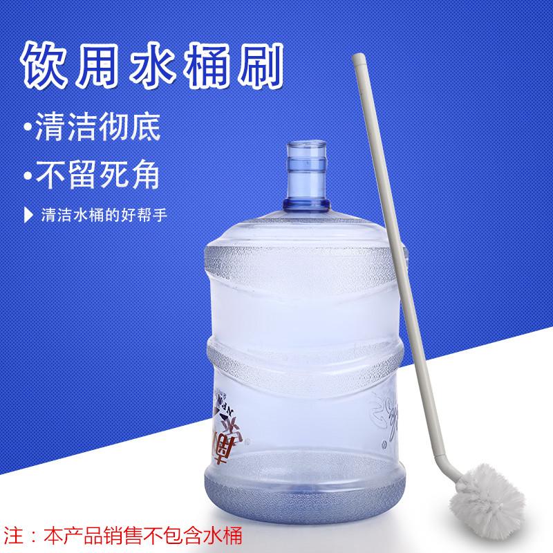 功夫茶具配件桶装水清洁刷饮水机水桶多方位洗桶刷纯净水桶刷子