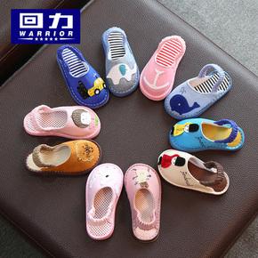 回力男童家居拖鞋秋冬季可爱女童婴幼儿童1-3岁4宝宝拖鞋防滑软底