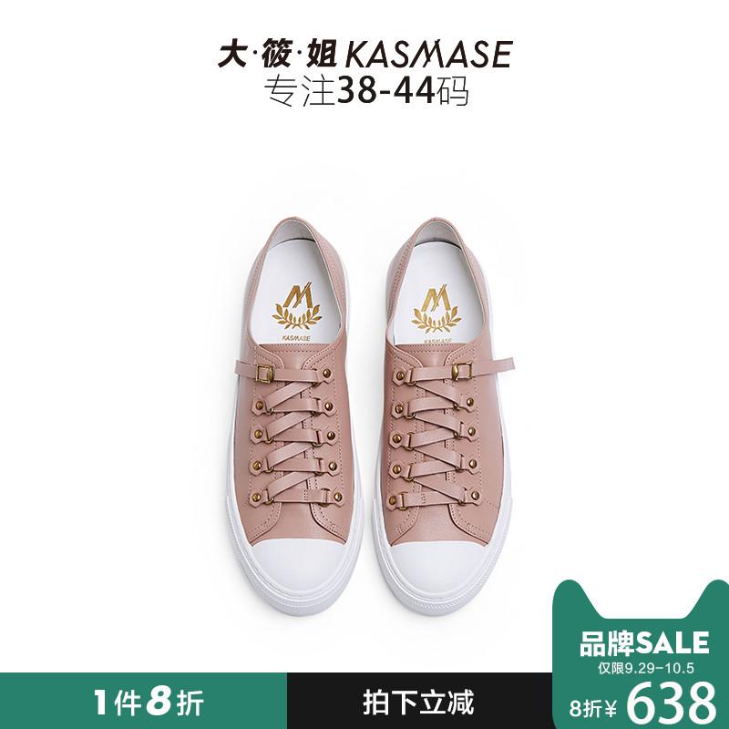 大筱姐小白鞋女秋季板鞋新款百搭原宿风单鞋圆头大码女鞋41-43