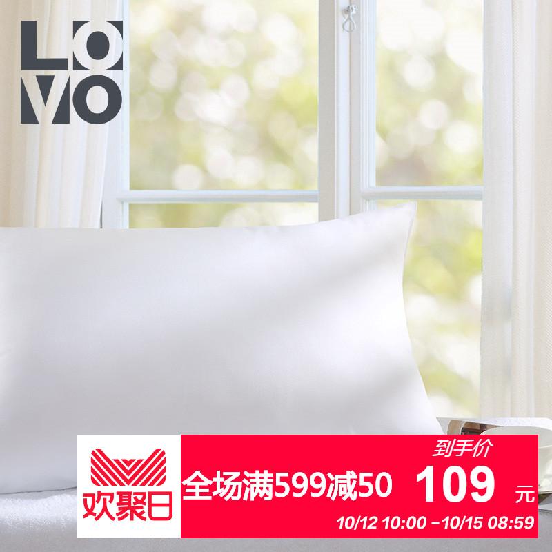 LOVO家纺可水洗酒店枕头枕芯一对夏季超柔成人枕心单人枕头芯忱头