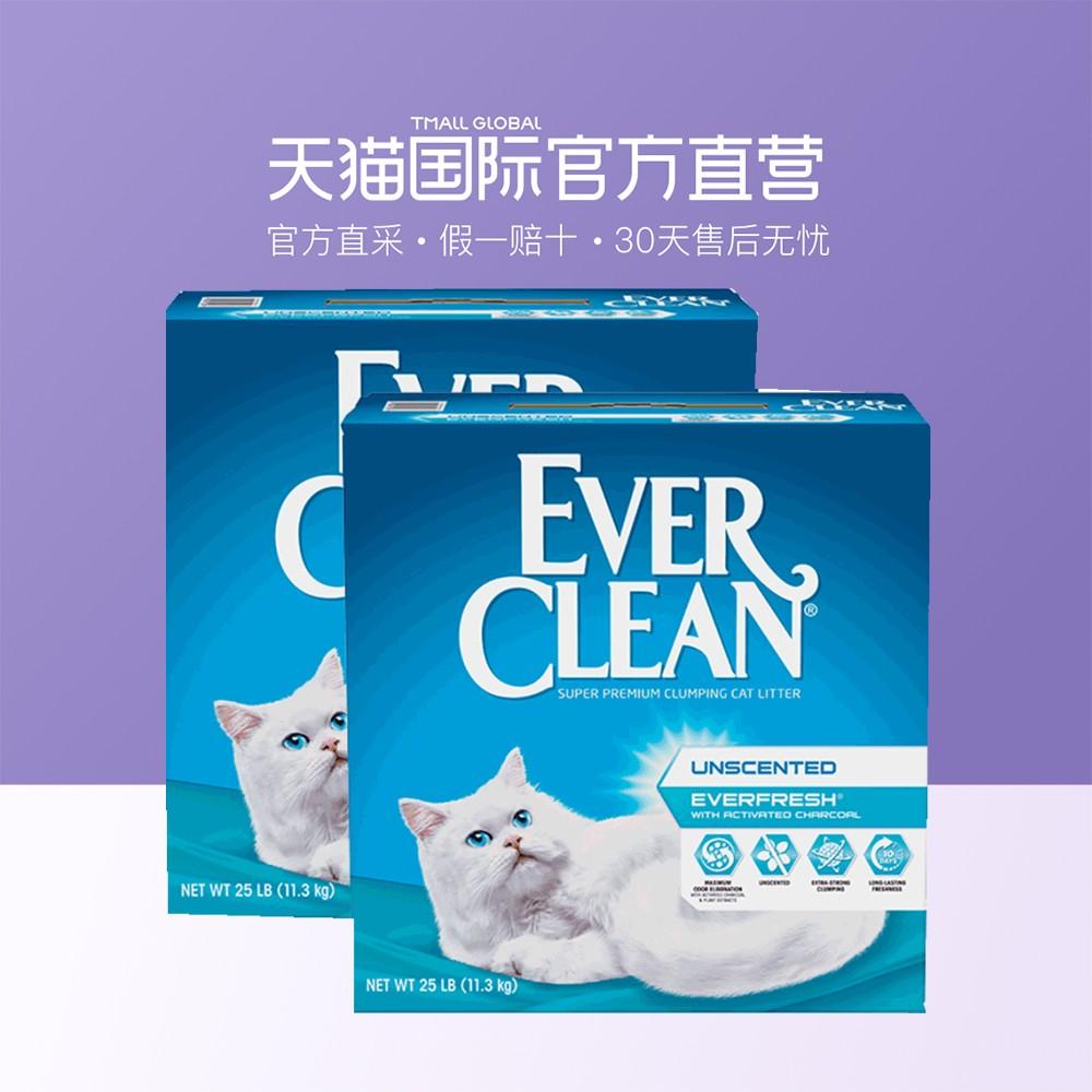 美国蓝钻EverClean膨润土猫砂 猫猫除臭白标11.3KG*2包邮