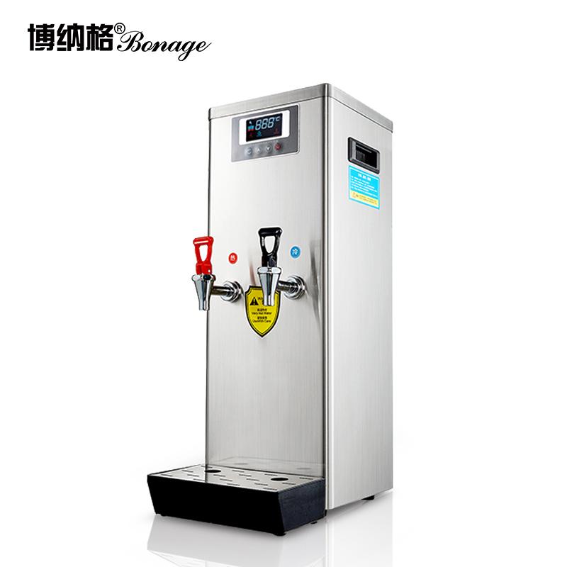 博纳格冷热双温全自动开水器商用开水机45升奶茶酒店步进式开水器