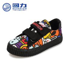 -shoes Warrior wz16/273 2016