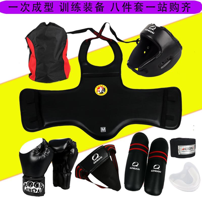 一次成型散打护具全套PU训练比赛加厚格斗搏击护具拳击护具套装