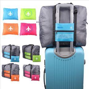 防水折叠旅行袋