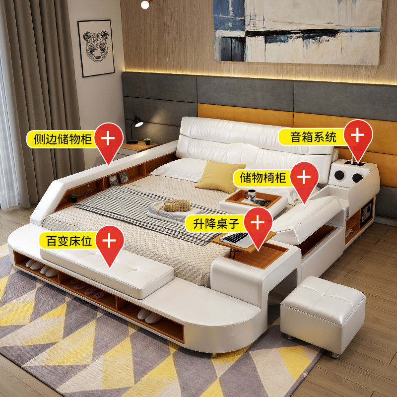 ... Tatami Bed Master Bedroom Multifunctional 2.2 Meters Double Bed Wedding  Bed 1.8 Leather Art Bed 2 ...