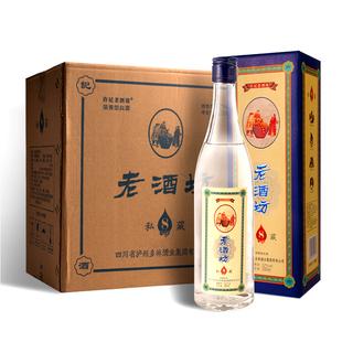 四川泸州许记老酒坊私藏8 52度500ml*6瓶装白酒整箱特价高度白酒