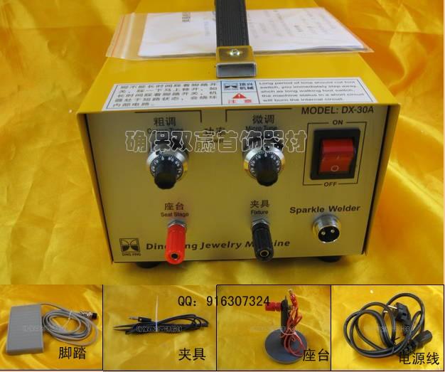 Аппарат точечной сварки Spot welder  DX-30A
