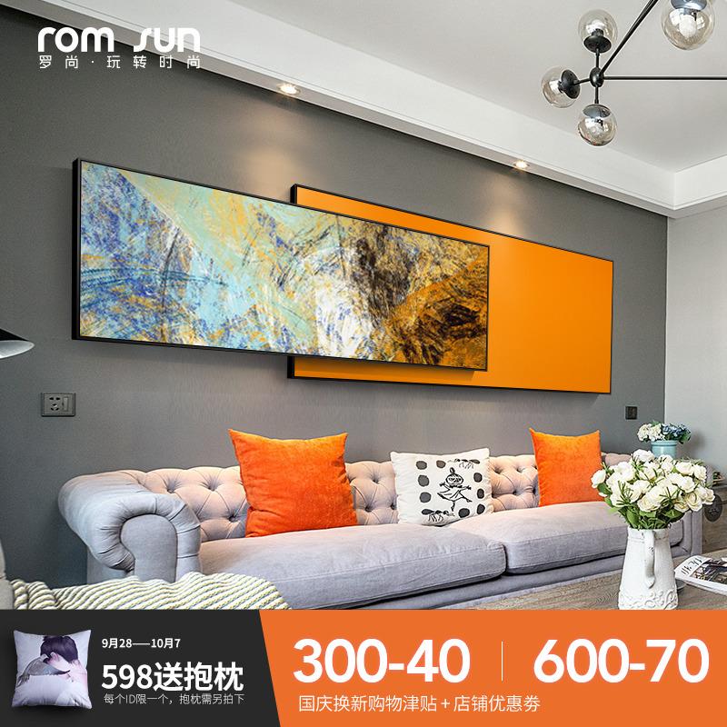 客厅装饰画沙发背景大气横幅挂画抽象办公室现代简约卧室床头画