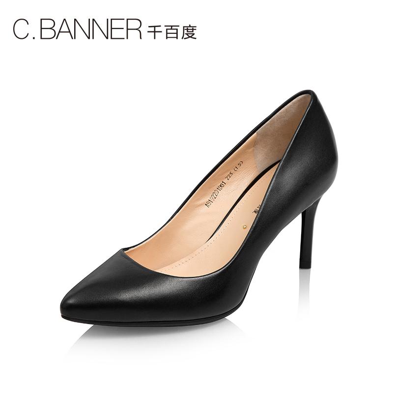 C.BANNER-千百度2018春秋新商场同款尖头高跟女鞋单鞋A8192201WX