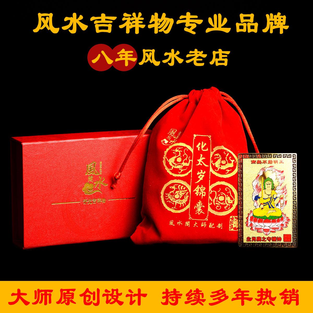 Декоративные украшения Feng Shui Court 12703 2017