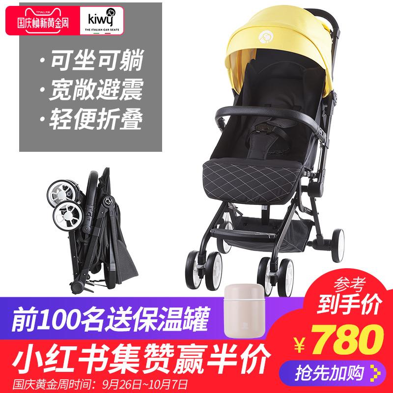 ~意大利kiwy婴儿推车可坐躺轻便折叠儿童宝宝手推车伞车0-3岁