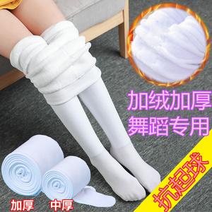 [加绒抗起球】2条装女童秋冬加绒白色舞蹈袜宝宝外穿打底连裤袜