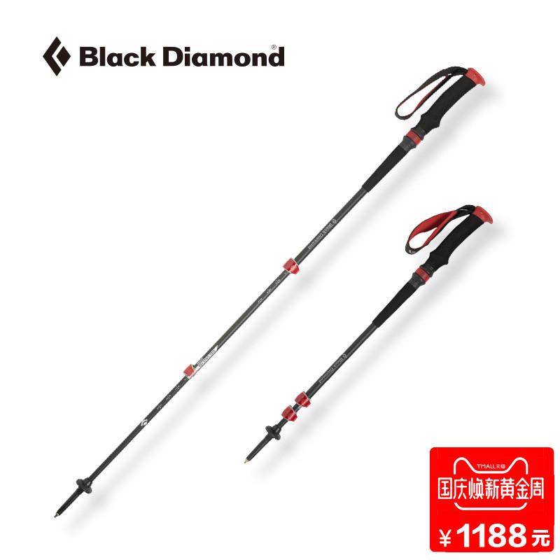 Black Diamond黑钻BD 户外减震徒步杖登山杖三节伸缩手杖112148