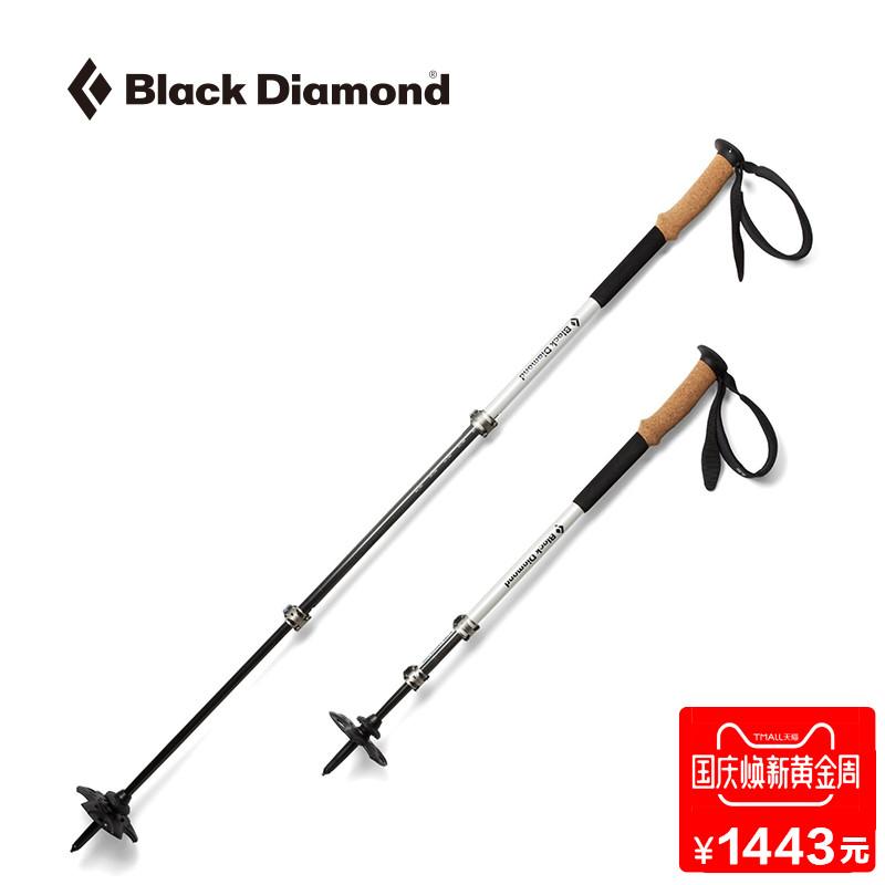 blackdiamond黑钻BD手杖新品户外四季徒步杖轻量碳素登山杖112192