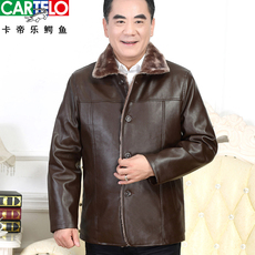 Leather CARTELO qp6