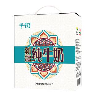 【直播间推荐】浓香纯牛奶整箱12盒