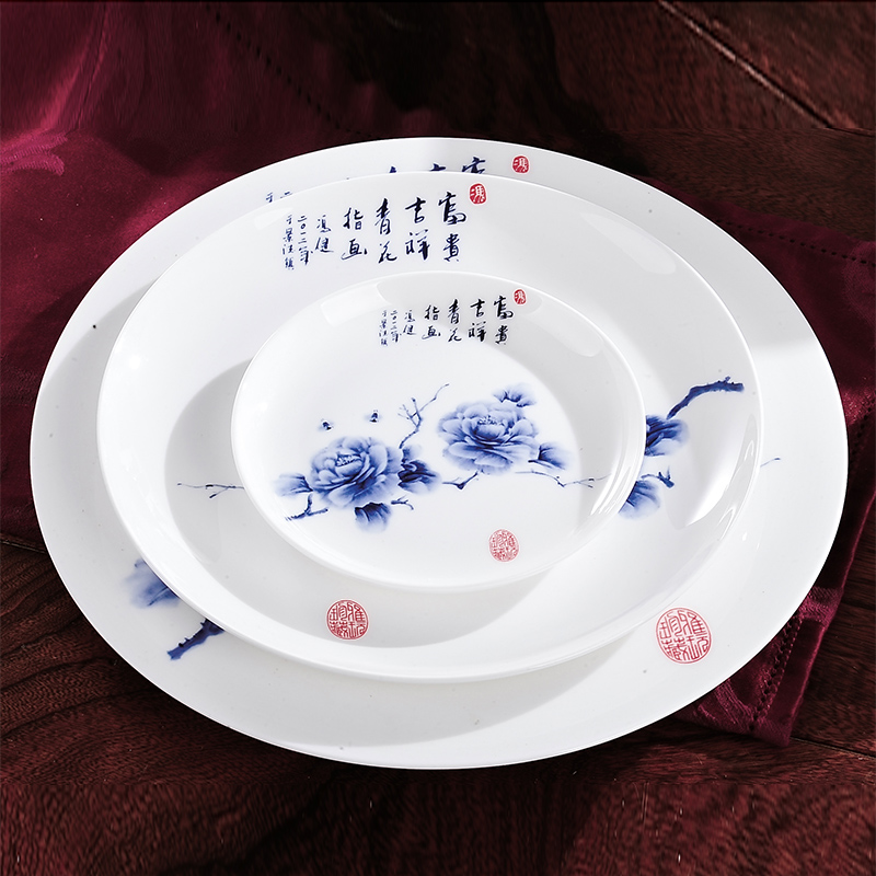 Red Red xin xin jingdezhen ceramic 80 skull porcelain tableware suit Chinese tableware bowls