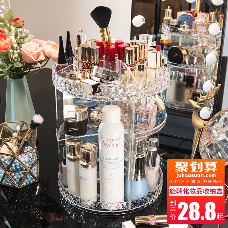 Rotating cosmetic storage box transparent acrylic dressing table skin care products lipstick desktop finishing rack net red